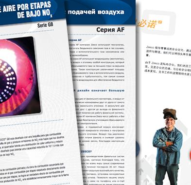 Zeeco Brochures