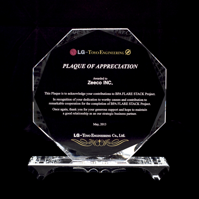 This award confirms Zeeco's commitment and dedication to meet our customer's expectations.